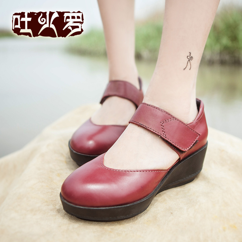 Tocharian new leather shoes shallow mouth round slope with casual shoes retro shoes in spring and autumn leather shoes