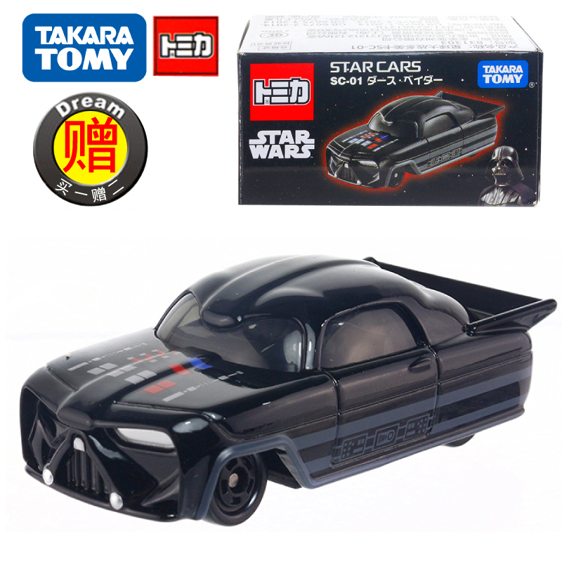 Tomy dhoby card alloy car models small car toy star wars star wars darth vader sc-01