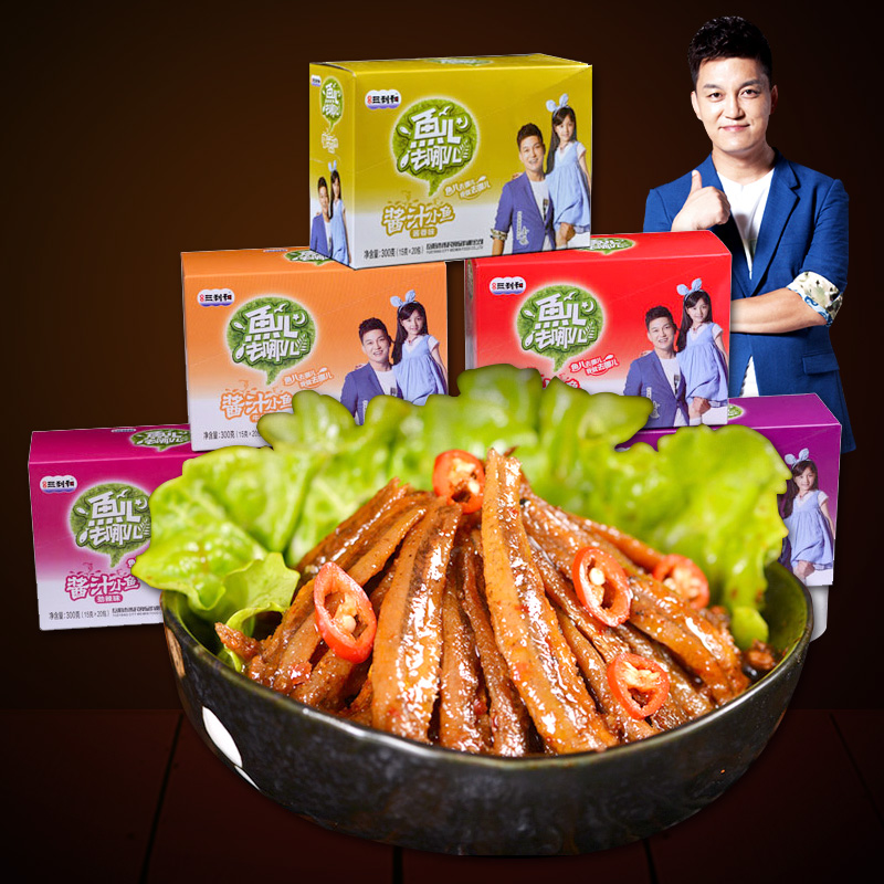 Tong kee sanli and spicy hunan specialty fish larvae dried fish fish fish plush fish flavor snack