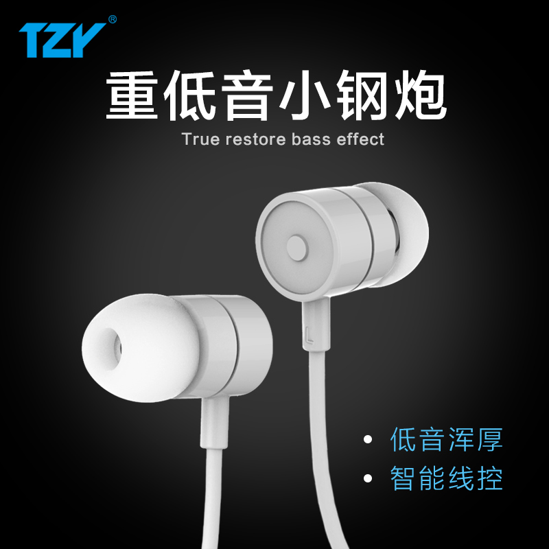 Tong sound of f22 sound hifi ear headphones earphones headset universal remote control headphones voice hand machine free shipping