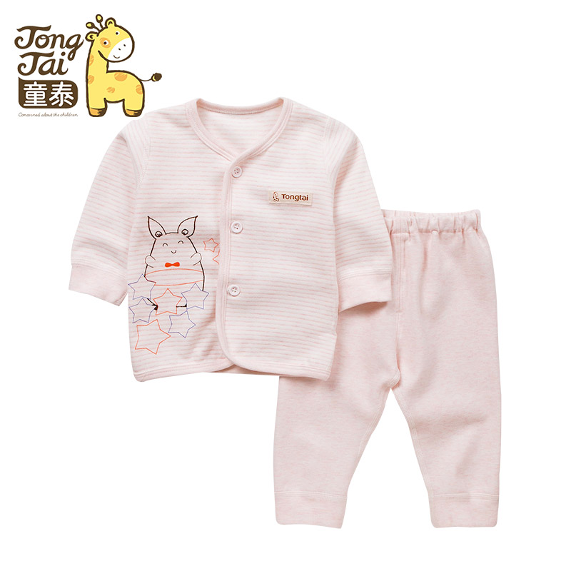 c478d8a70 China Newborn Winter Suit