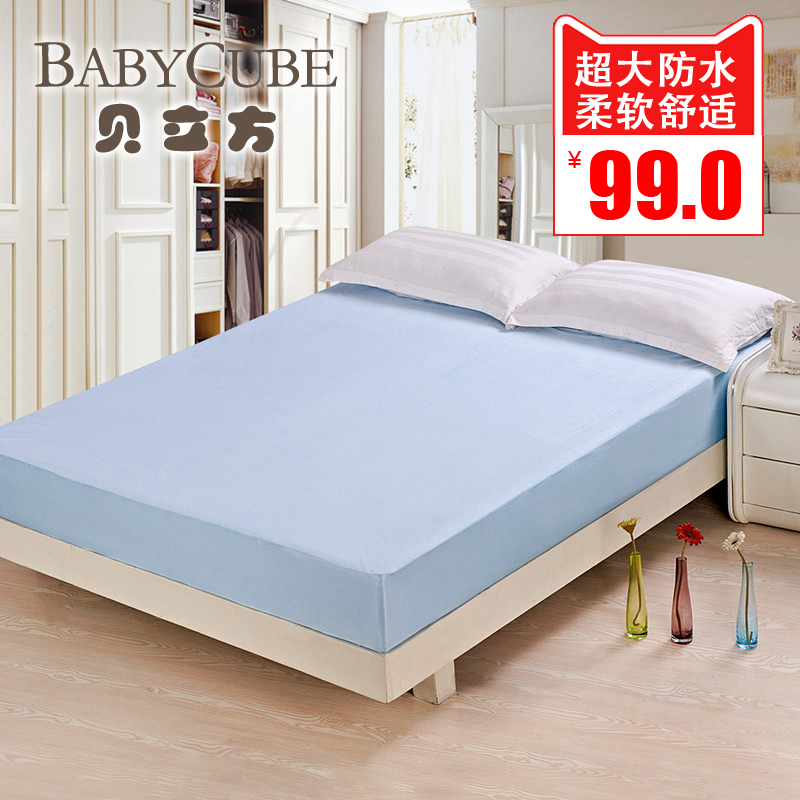 Tony cubic summer baby changing mat waterproof bed enterprises mattress baby changing mat oversized baby changing mat 1.8 M