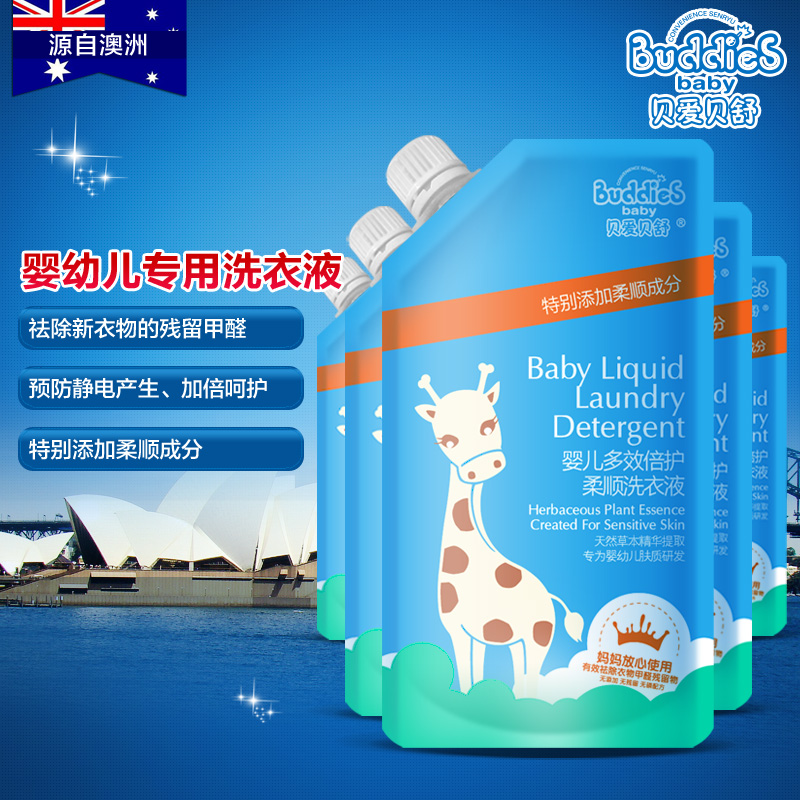 Tony eppie shu baby fabric softener liquid detergent refill 500 ml * 5 baby child clothes washing detergent