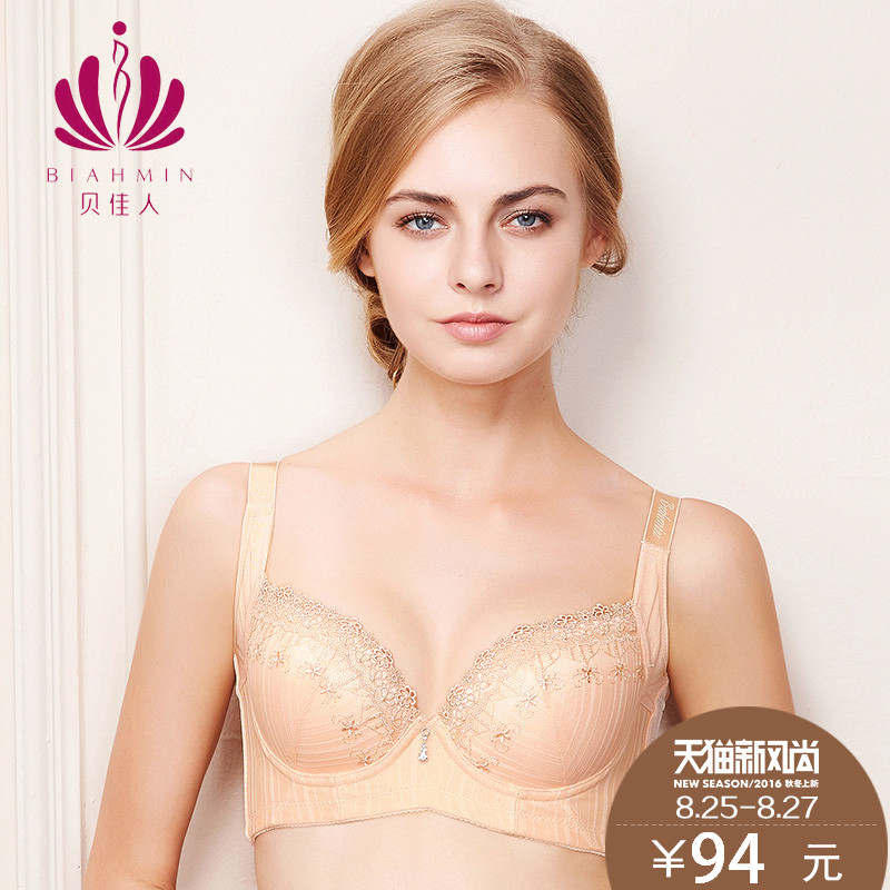 5e11e5e61e Get Quotations · Tony genuine beauty summer long flower embroidery sexy  adjustable bra gather in the mold cup bra