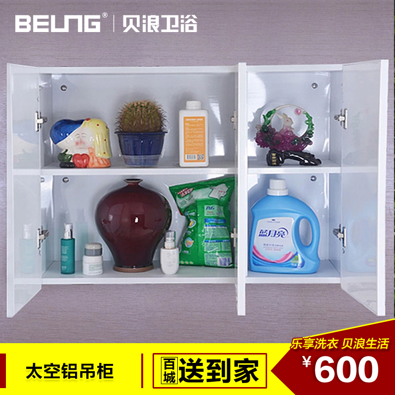 Tony lang bathroom space aluminum bathroom closet hanging wall cabinet kitchen cabinet storage cabinet lockers balcony  sc 1 st  Shopping Guide - Alibaba & China Aluminum Bathroom Cabinet China Aluminum Bathroom Cabinet ...