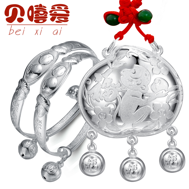 Tony laugh love monkey baby silver bracelet s999 fine silver jewelry sterling silver longevity lock bell suit full moon gifts