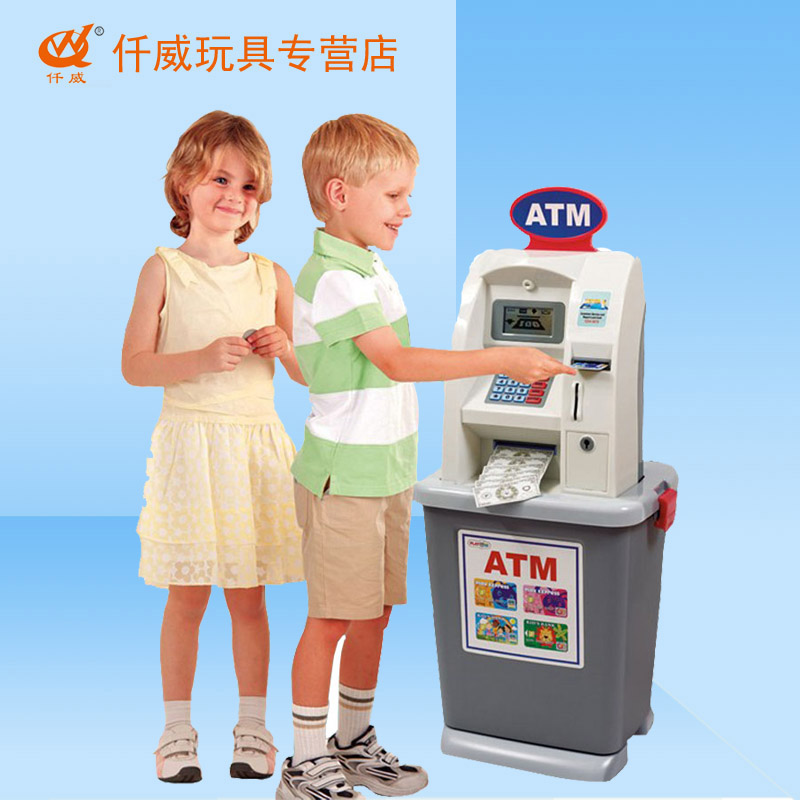 Tony lego children's toys atm teller machine play house toys kindergarten early childhood educational toys large toy