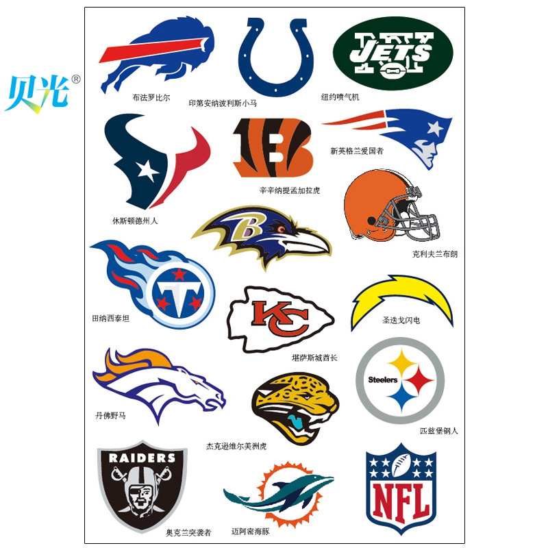 China Logo American Football China Logo American Football Shopping