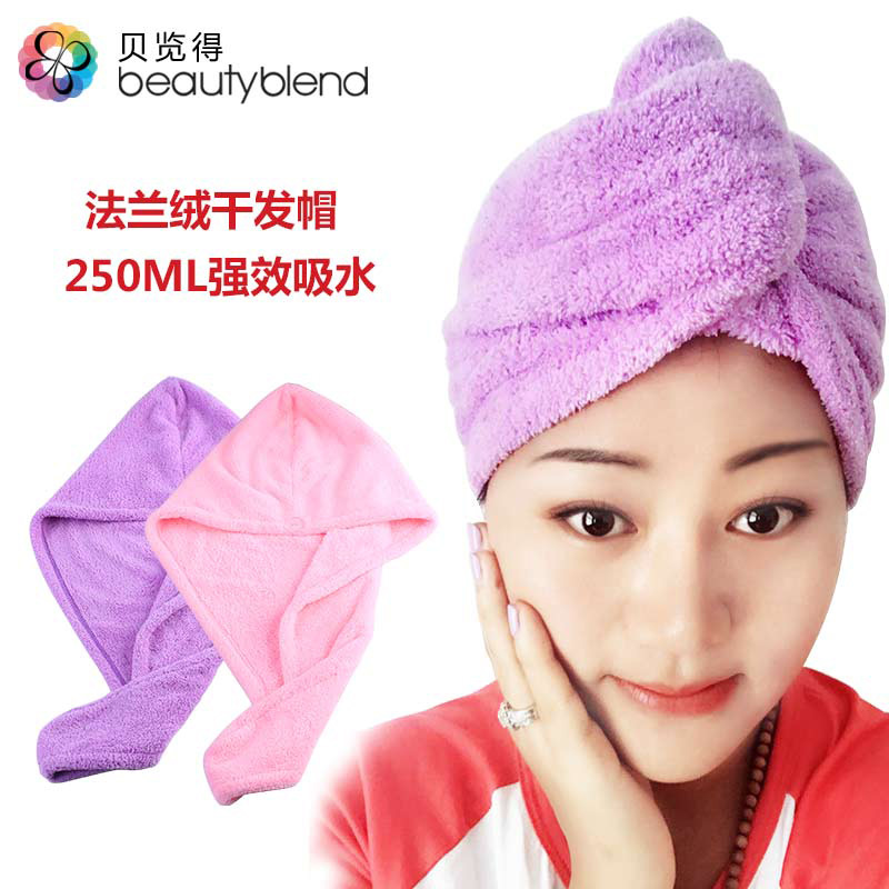 Tony view was sugan fine fiber super absorbent towel dry hair dry hair hat head rub solid thick absorbent towel Face towel