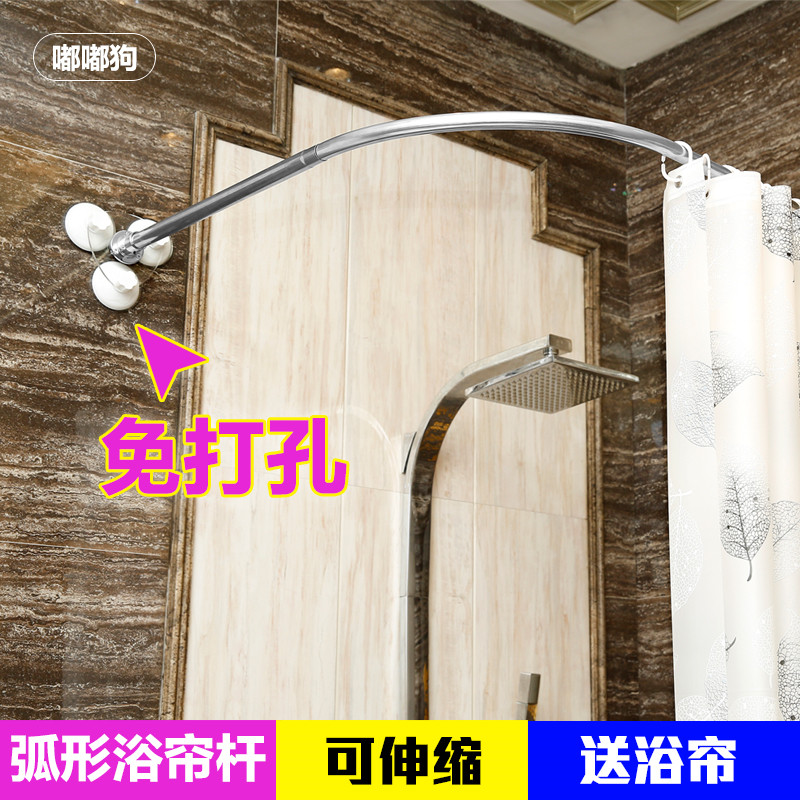 Toot dog l shaped shower curtain rod telescopic rod shower curtain rod curved shower curtain rod suite bathroom suite free punch