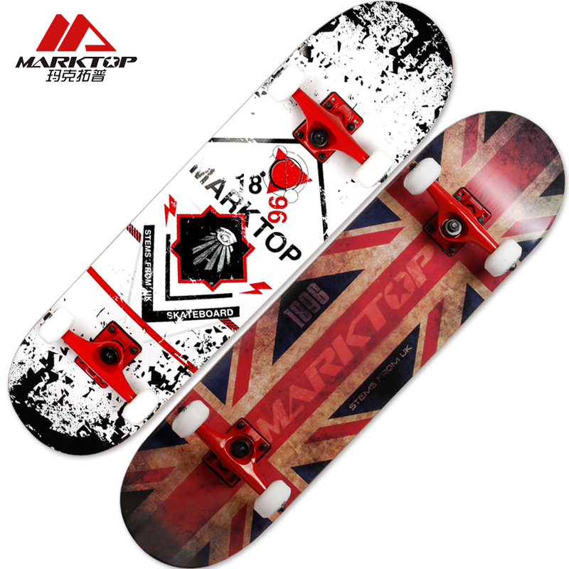 Top british mack professional skateboarding maple four double alice skateboard skateboarding skateboard scooter highway four adult men and women