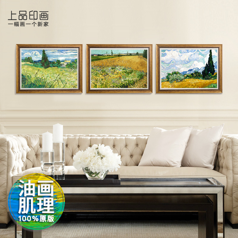Top grade indian painting van gogh green fields original european modern decorative painting framed painting the living room landscape
