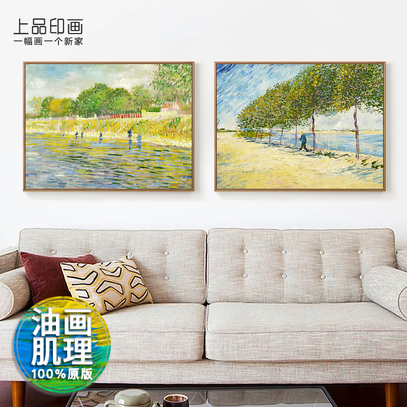 Top grade indian painting van gogh seine original european landscapes triple decorative painting modern living room sofa backdrop