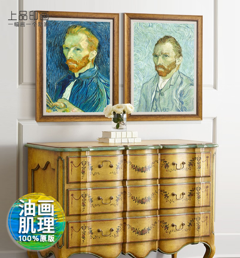 Top grade indian painting van gogh self-portrait 4 original european study art figures of modern decorative painting framed painting