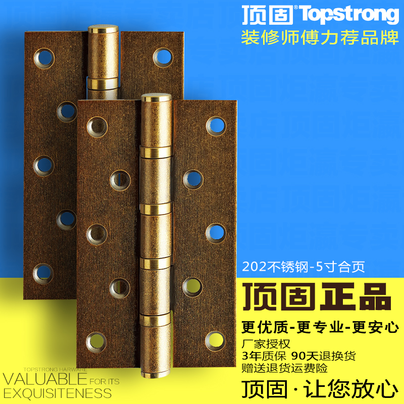 Top solid hardware stainless steel hinge door hinge hinge bearing mute 5 inch 3mm thick mounted a pair of gold Bronze