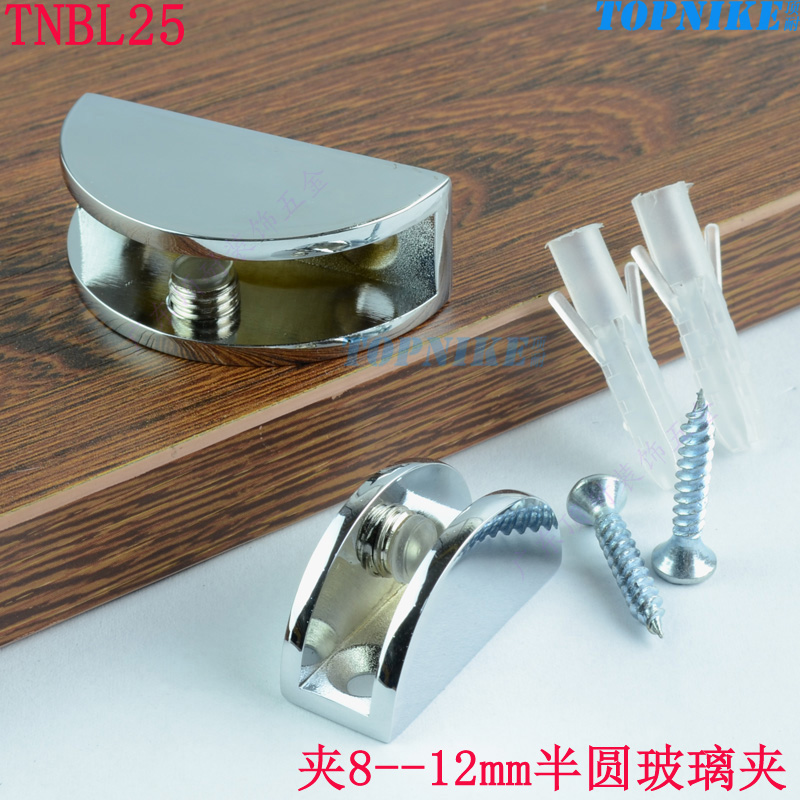 Top thick load resistance halfcircle small glass clamp glass clamp retaining clip glass prop glass shelf shelf support