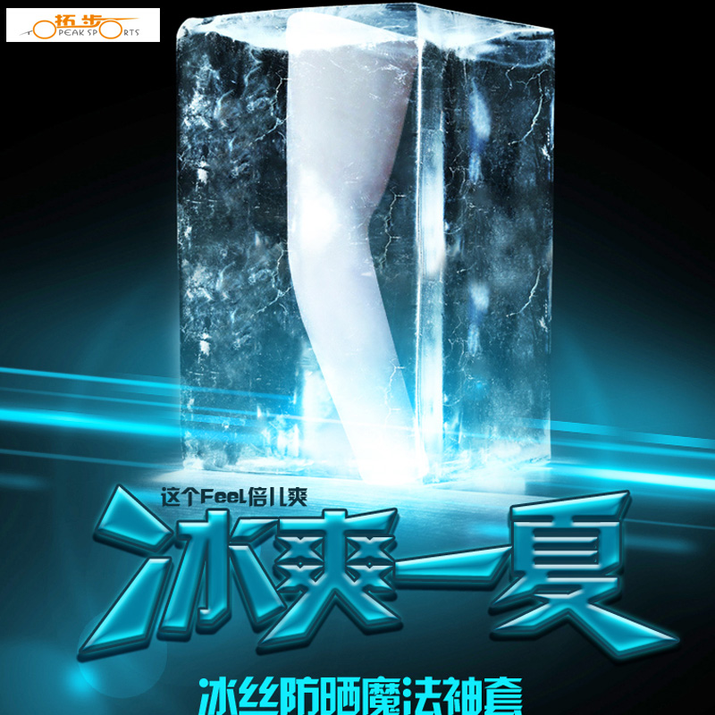 Topeak extension step magic cool cool cool sun riding sports cuff long section of ice silk cuff cuff taiwan manufacturing