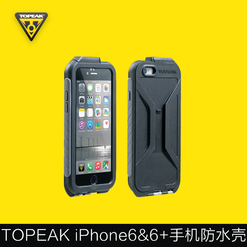 Topeak iphone6 6 plus full waterproof mobile phone shell mobile phone holder cell phone pocket ridecase