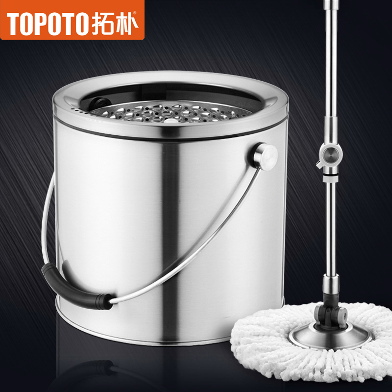 Topology topology satis think d3 dual drive topology rotating mop mop bucket stainless steel bucket good god drying mop mop drag Genuine authentic