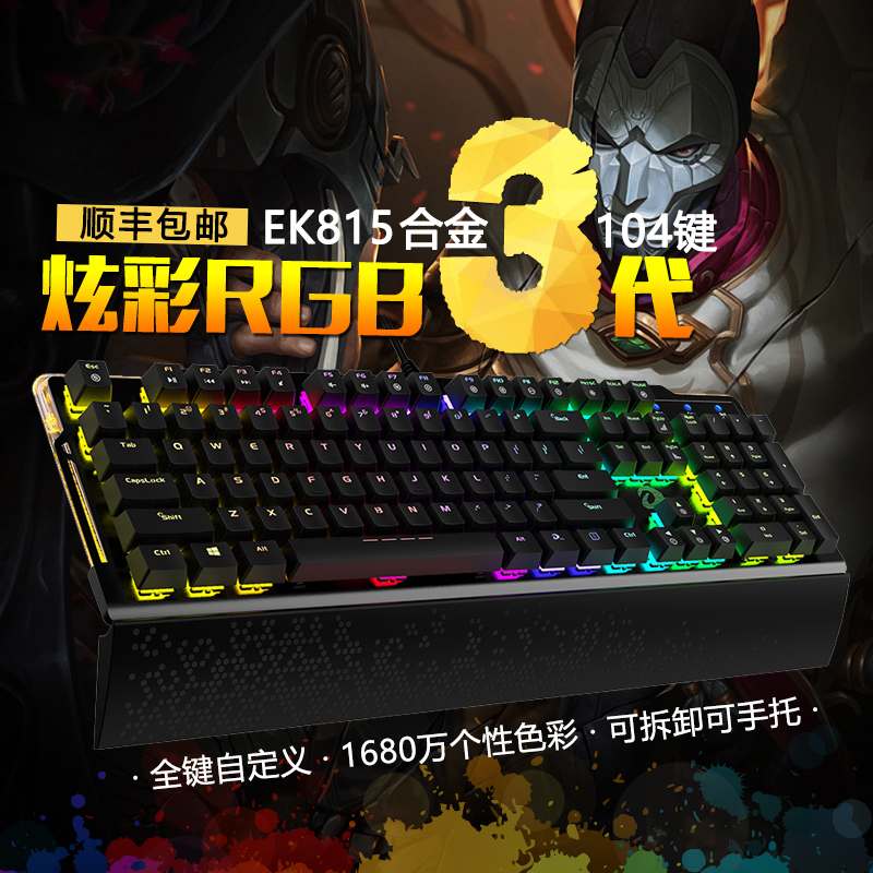Total excellent mechanic alloy version of symphony rgb black/green axis 87/108 wired backlit gaming mechanical keyboard