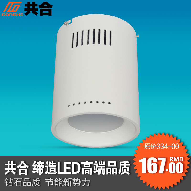 Totaling lighting led recessed downlight w backdrop lights ceiling ceiling lamp bedroom lamp business decoration