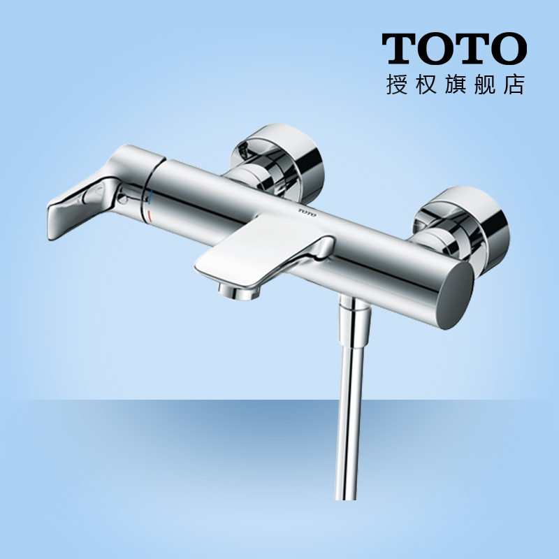 Toto bathroom bathroom single handle shower faucet bathtub DM348 wall mounted mixing faucet single to dual control