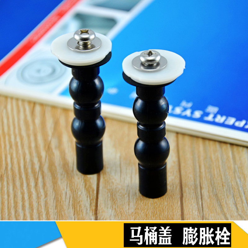 Toto toilet lid cover expansion screws inserted screws potty toilet lid cover screw fittings toilet accessories