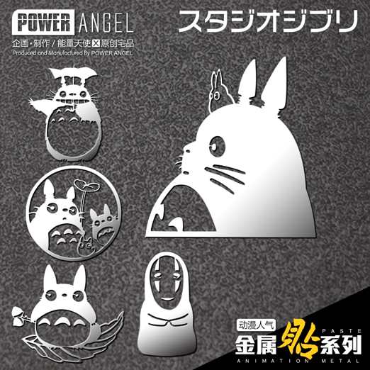 Totoro hayao miyazaki animation around meng department cartoon mobile phone metal stickers affixed notebook computer stickers affixed stickers creative