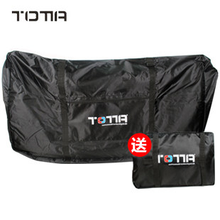 Totta bike loading package dahon folding mountain bike road bike bicycle travel care yun transport package
