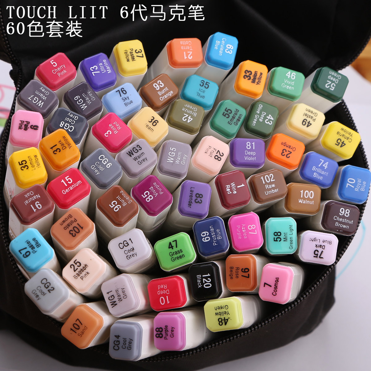 Touch liit6 generation headed alcohol oily marker pen marks 60 color 40 color 80 color suit painted comic sixth generation
