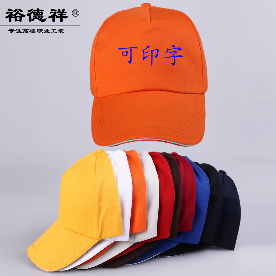 Get Quotations · Tourist hat team hat cap custom logo custom team work hat  sun hat cap hat printing 0a3d2eef441