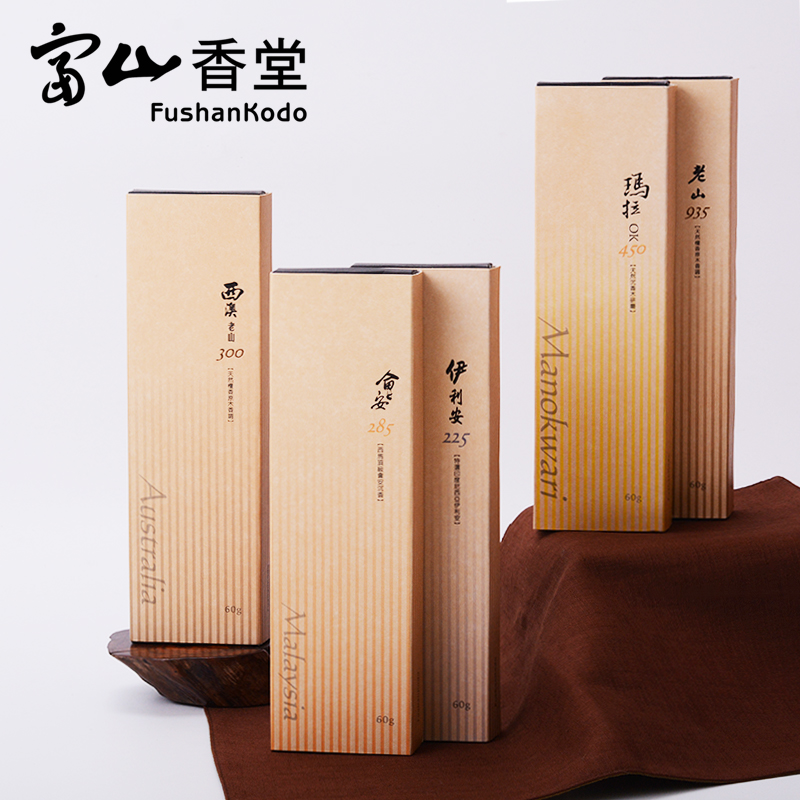 Toyama hong tang agilawood g loaded aromatherapy incense sandalwood incense supplemental package counter genuine quality made in taiwan
