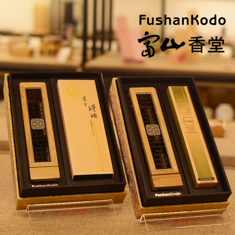 Toyama hong tang hao gold gift box 135mm flower incense holder incense incense sandalwood incense aromatherapy gifts applicable