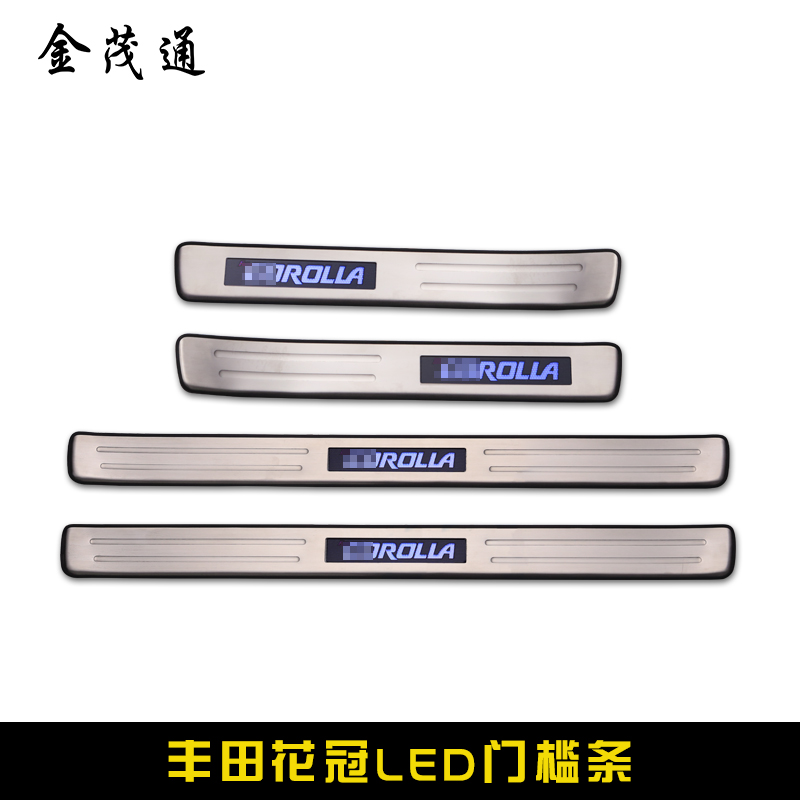 Toyota corolla corolla welcome pedal stainless steel sill strip led snubby edge cold light threshold modification dedicated fender