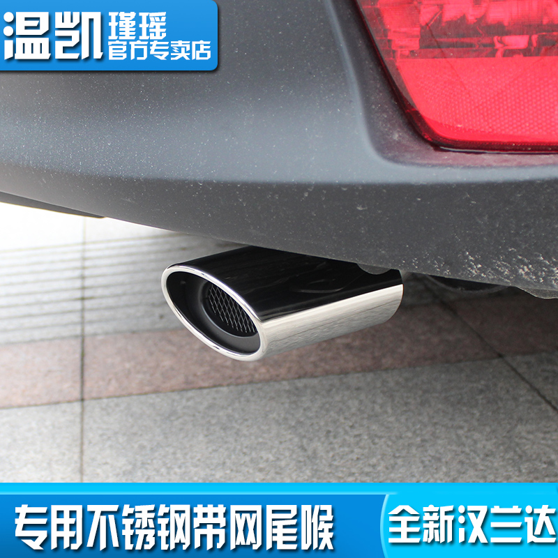 Toyota highlander 15 highlander modified tail pipe exhaust pipe tail pipes modified tail pipes dedicated muffler