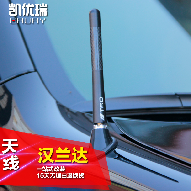 China Car Wifi Antenna China Car Wifi Antenna Shopping Guide At