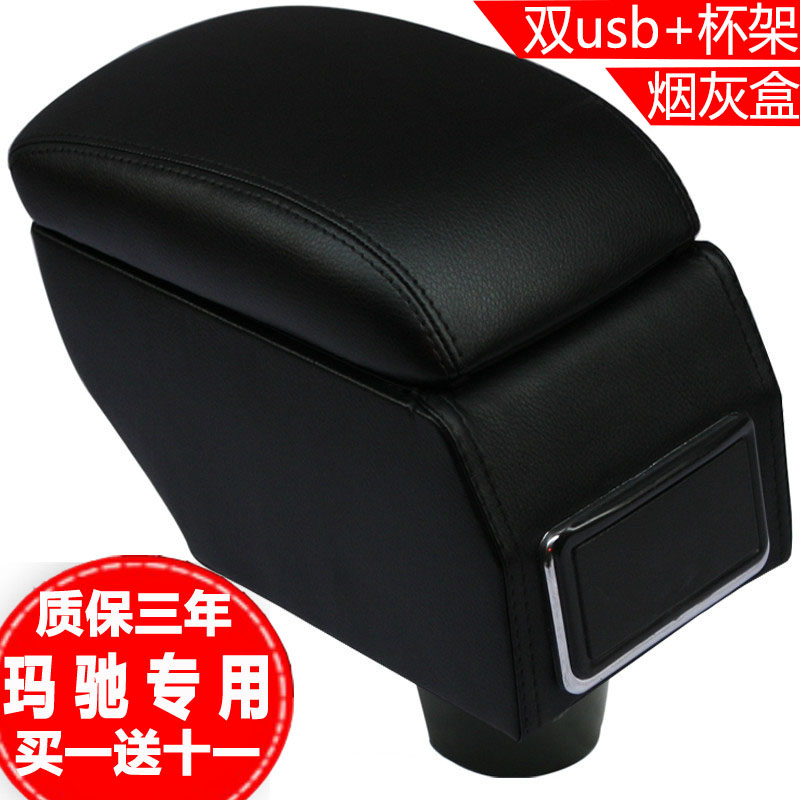Toyota vios vios armrest hand box free punch special modified central compont USB2014 paragraph