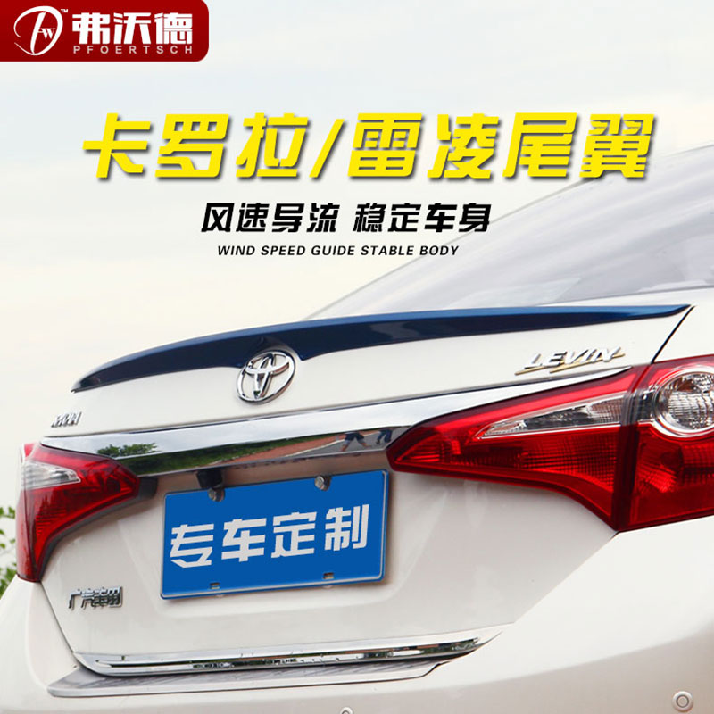 Toyota's new models卡罗拉雷凌cause dual engine 14 european and american version modified wing free punch paint back plate special