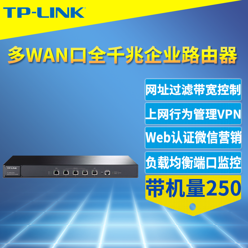 China Port Wired Router, China Port Wired Router Shopping Guide at ...