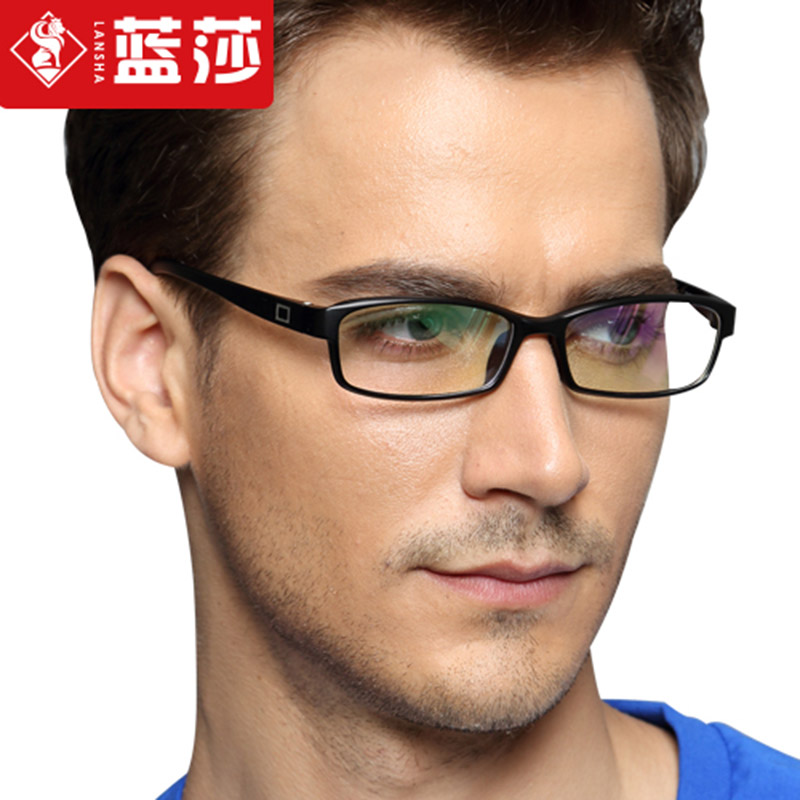 Tr90 lightweight eyeglass frame glasses male models female models full frame plate rimmed glasses frame glasses with eye glasses package