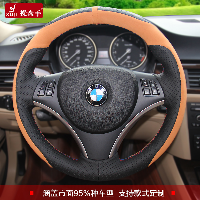 Trader bmw applicable 218/320/523/530/730/x3/m series sew leather steering wheel cover