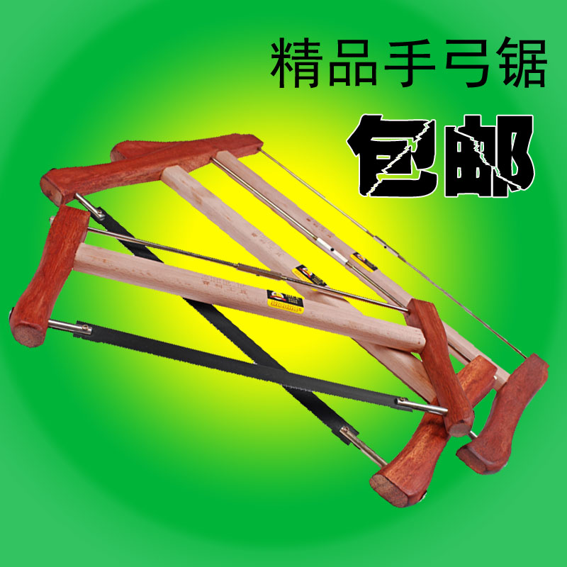 Traditional hand saw woodworking woodworking panel saw seesaw traditional old woodworking woodworking saws wood saw hacksaw frame saw handsaw