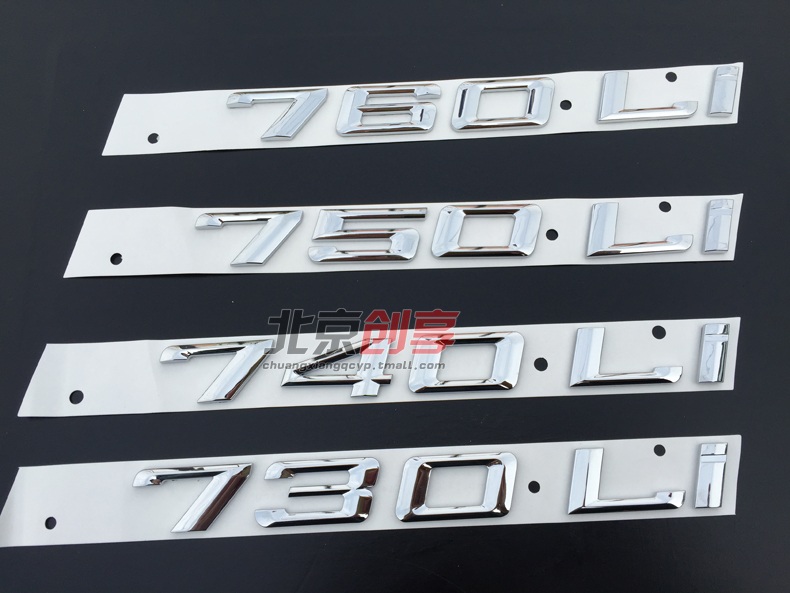 Trailer new bmw 7 series 730li/740li/745li/750li/760li wordmark numerals modified