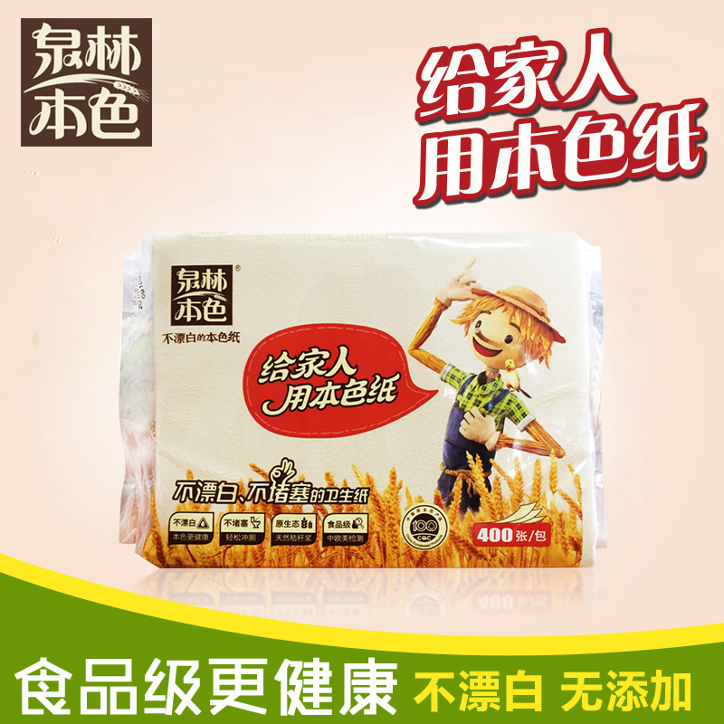 Tralin qualities flat paper toilet paper toilet paper is not bleached without adding household toilet paper toilet paper toilet paper 400 zhang