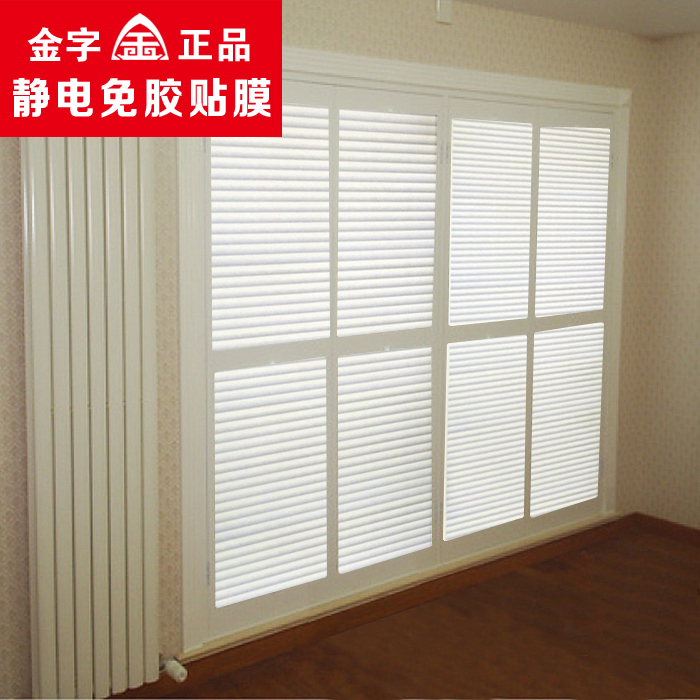 Get Quotations · Translucent Opaque Glass Film Window Stickers Bathroom  Toilet Sunscreen Imitation Blinds Frosted Glass Window Stickers Paper