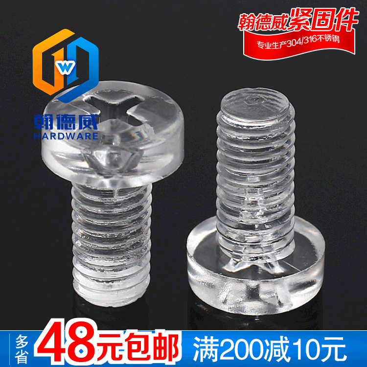 Transparent acrylic screw round head phillips screws round plastic screw plastic screws m3 m4 m5 m6