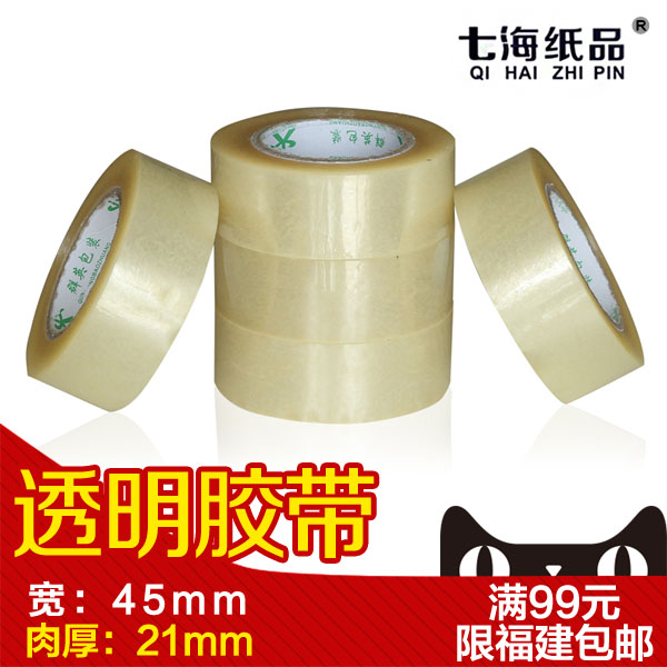 Transparent packing tape sealing tape sealing tape taobao courier package sealing tape adhesive tape width 4.5 thick 2.1 cm