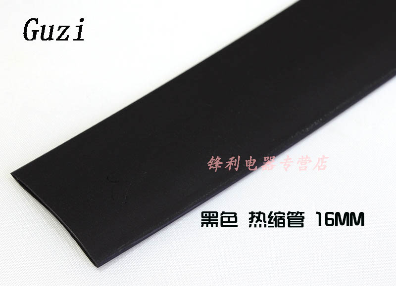 Transparent shrink tube color shrink tube heat shrink tubing shrink tube black shrink tube heat shrink tubing 16mm