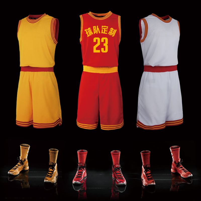 5f6adf548593 Transparent wind custom basketball clothes suit basketball clothing  basketball clothes suit male basketball jersey basketball clothes