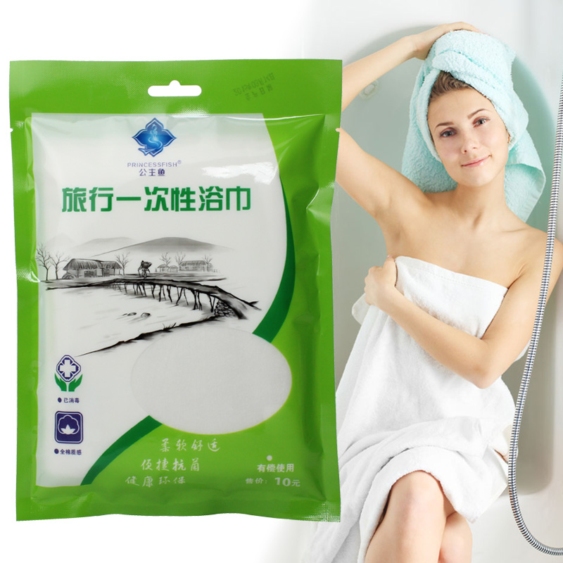Travel travel hotel disposable towel cotton bath towel thicker spunlaced wovens speed drying towels non compressed towel
